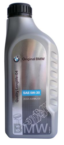 BMW QUALITY LOGLIFE-04 .